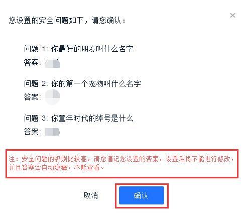 AICoin CoinEgg交易授权教程_aicoin_图6