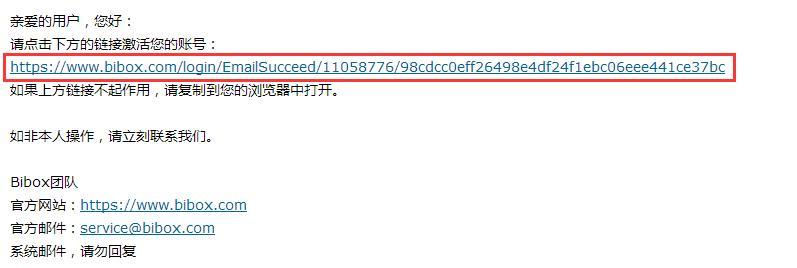 BtcTrade注册教程_aicoin_图3