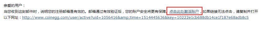 CoinEgg账号注册教程_aicoin_图3