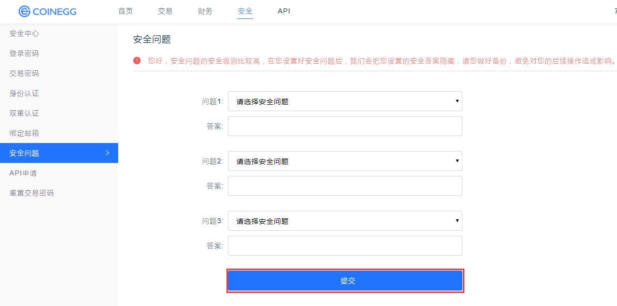 CoinEgg账号注册教程_aicoin_图4