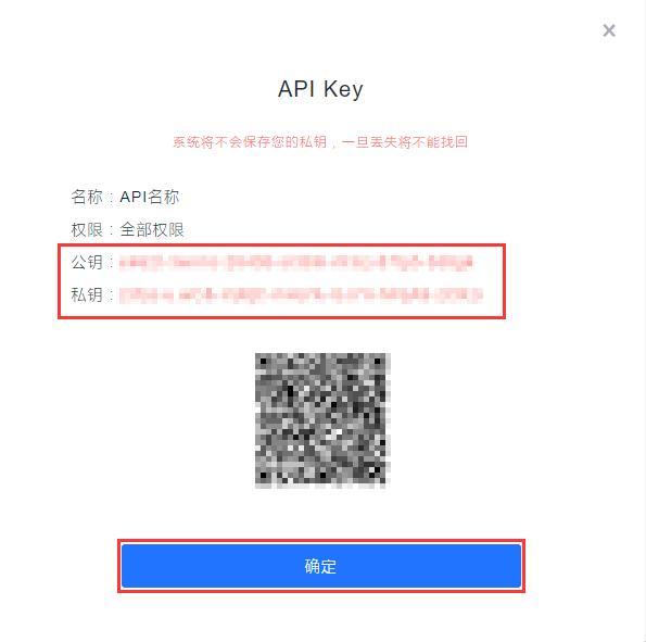 CoinEgg账号注册教程_aicoin_图6