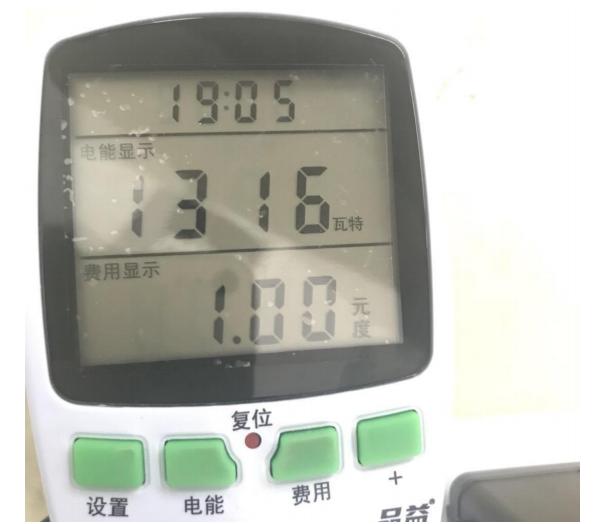 蚂蚁Siacoin矿机A3测评_aicoin_图14