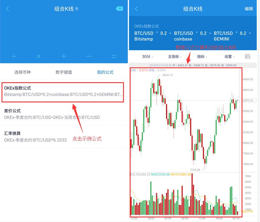 AICoin 组合K线功能使用说明_aicoin_图6
