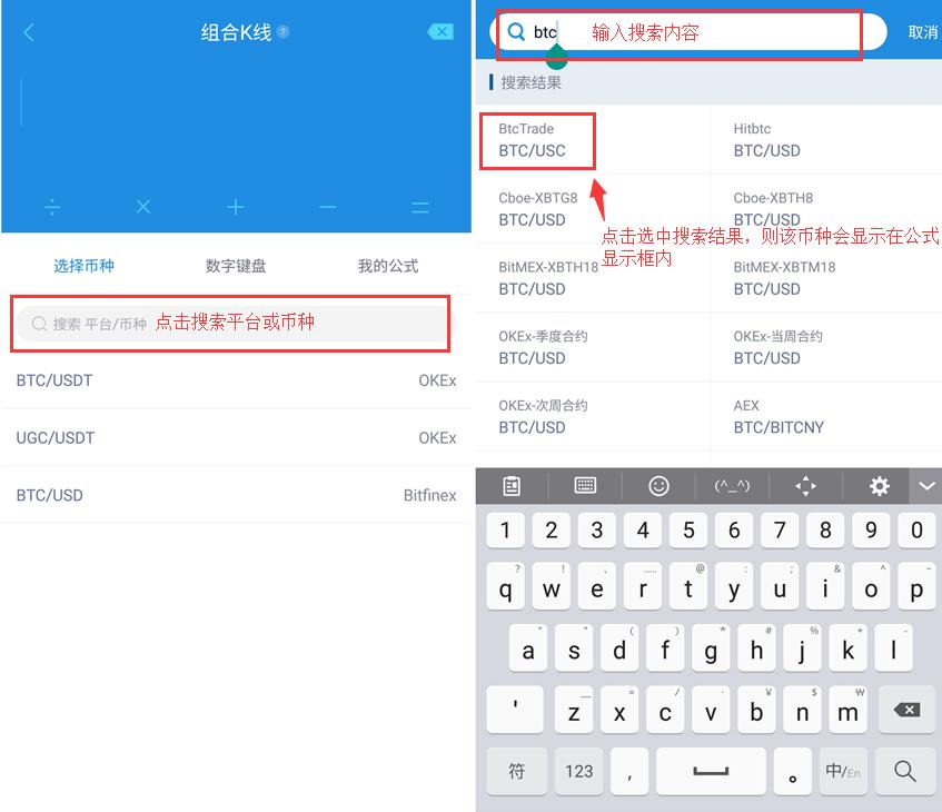 AICoin 组合K线功能使用说明_aicoin_图8