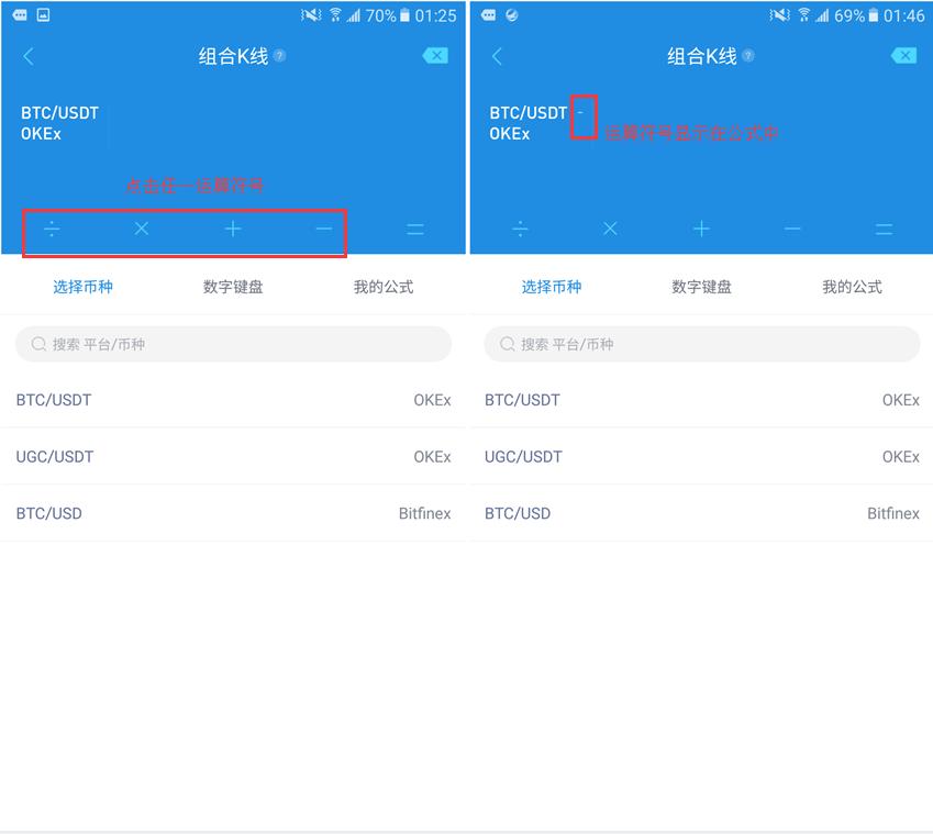 AICoin 组合K线功能使用说明_aicoin_图9