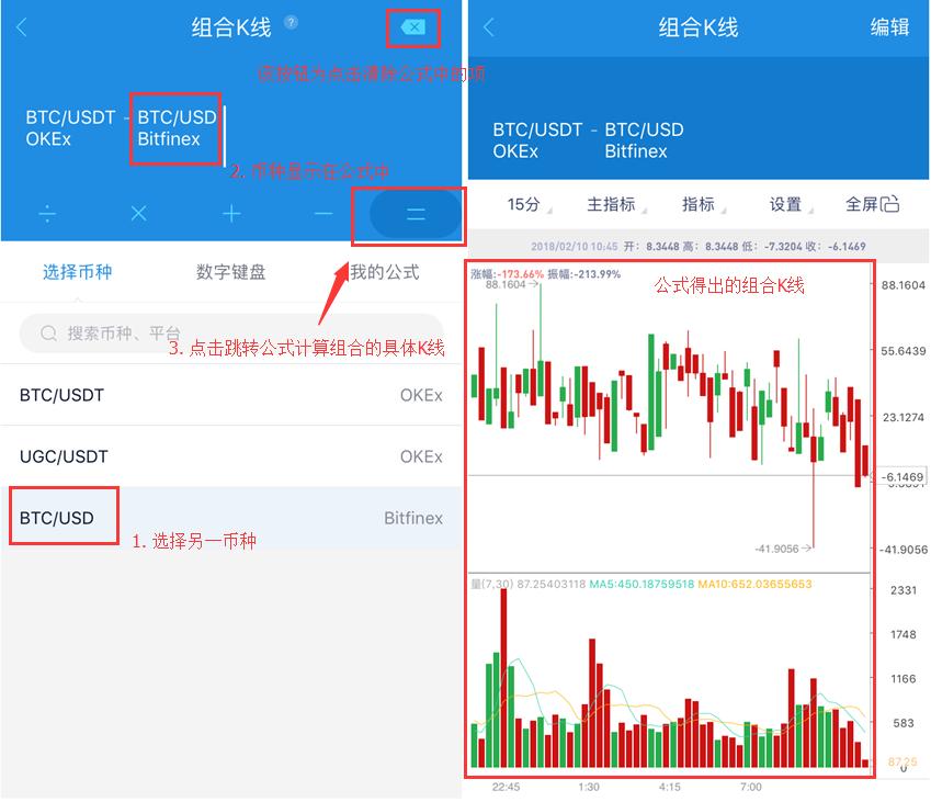 AICoin 组合K线功能使用说明_aicoin_图10