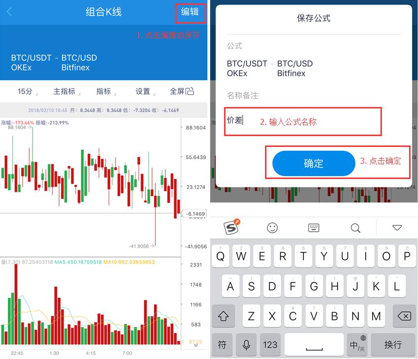 AICoin 组合K线功能使用说明_aicoin_图11