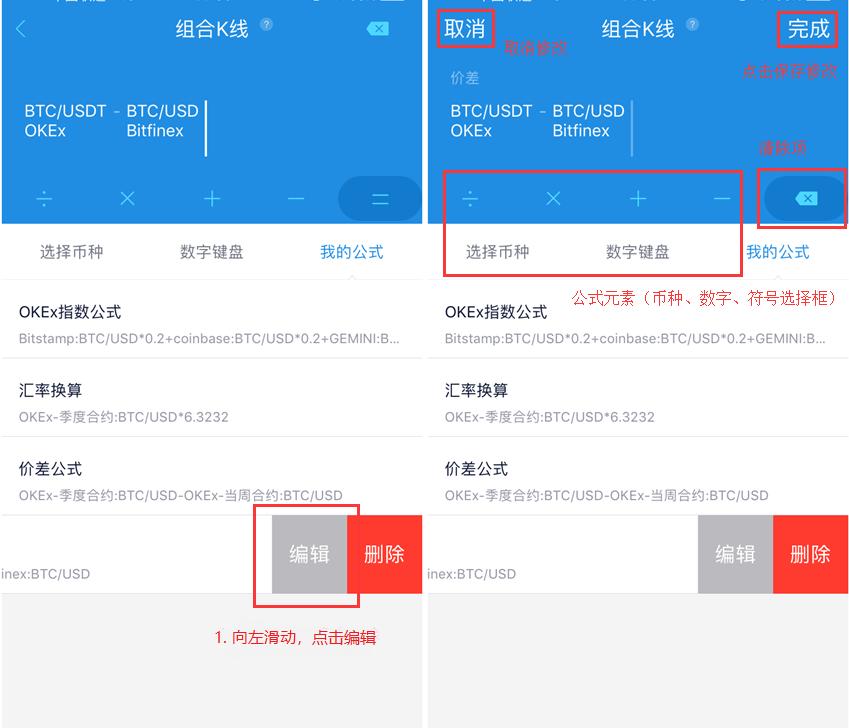 AICoin 组合K线功能使用说明_aicoin_图14