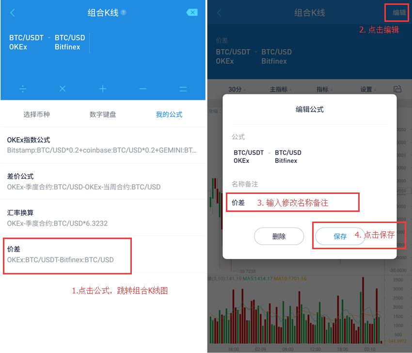 AICoin 组合K线功能使用说明_aicoin_图15