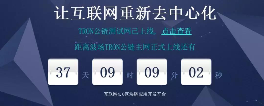 BTM比原链主网明日上线,再次暴拉30%_aicoin_图4