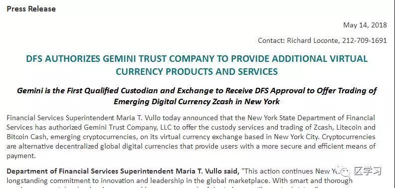 除了暴涨的zec,纽约共识大会还需要留意这些币种 5.15今日币评_aicoin_图2