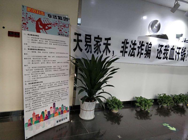 传销币LCC崩盘 三人涉嫌诈骗被刑事拘留_aicoin_图3