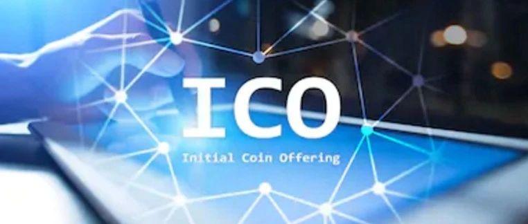 2月ICO月报:只有0.56亿美元 ICO模式正无人问津_aicoin_图1