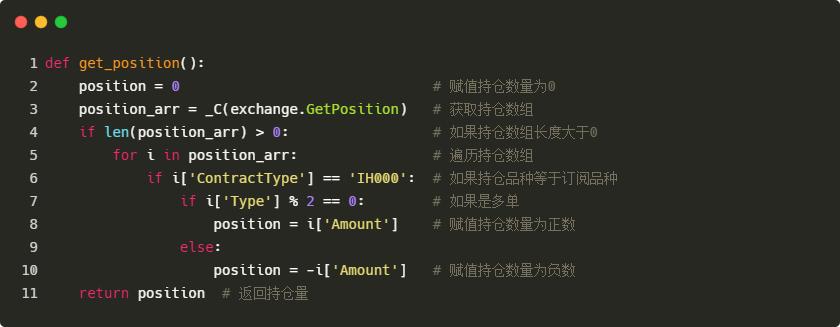 简易波动EMV策略_aicoin_图1