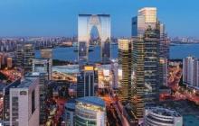 苏州高新区:区块链技术逐步用于民生服务
